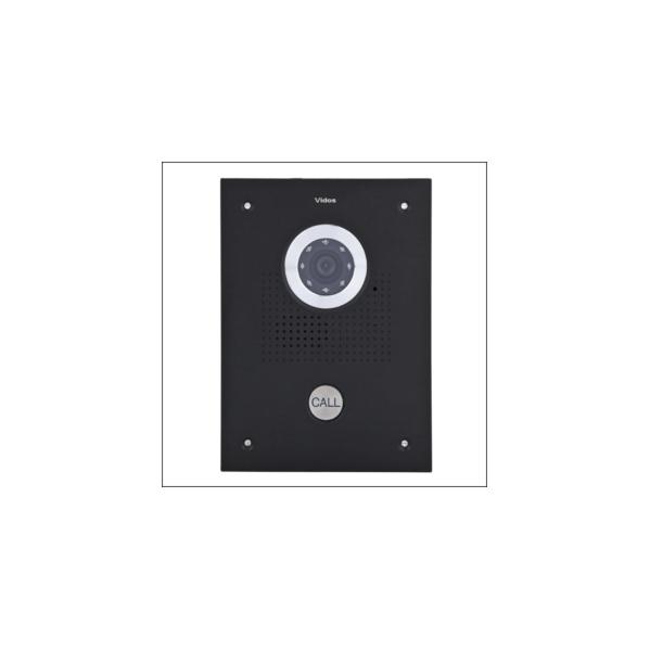 VIDOS S551-B Stacja bramowa wideodomofonu